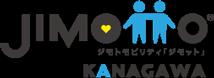 地元をもっと知る!地域の情報ポータルサイト・JIMOTTO(ジモット)